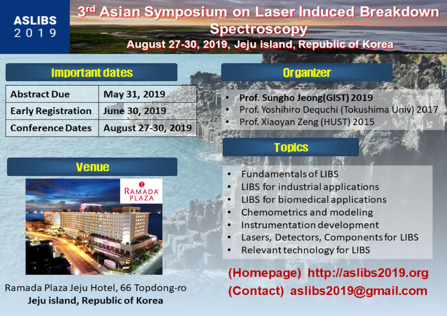 3rd Asian Symposium on Laser Induced Breakdown Spectroscopy 이미지