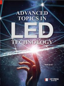 Advanced topics in LED technology(박성주 외 8인 저) 이미지