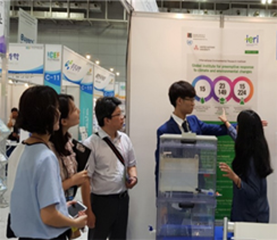 IERI participates in the 10th ICEF and introduces the GIST Hope-Sharing Water Filtration System 이미지