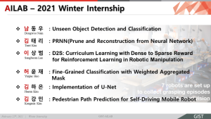 2021 Winter Intern Program 이미지