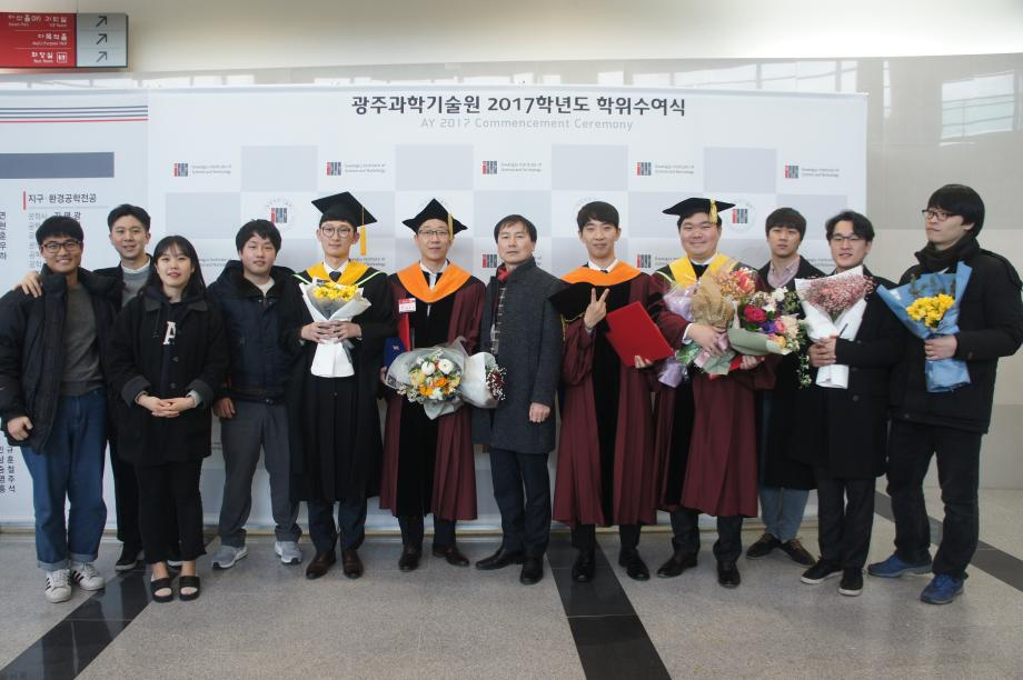 2018.02. Graduation ceremony 이미지